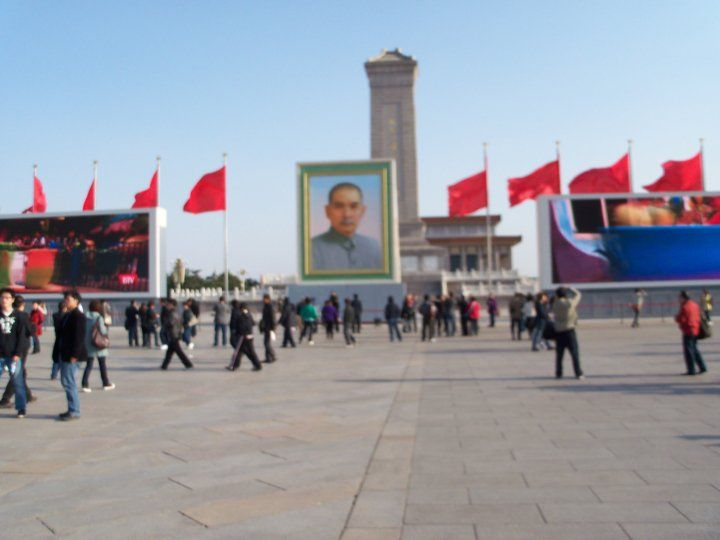 Tiananmen Square in Beijing, China during Valerie's travels.