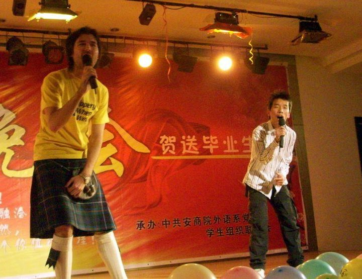 Cover your ears! Cultures merge as Scotland and China salute Bon Jovi.