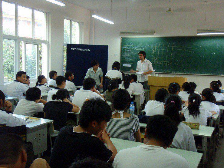 Neil's classroom in Wuhu, China.