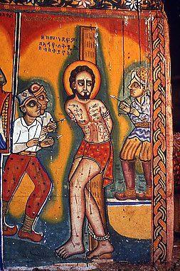 Ethiopian Coptic wall art.