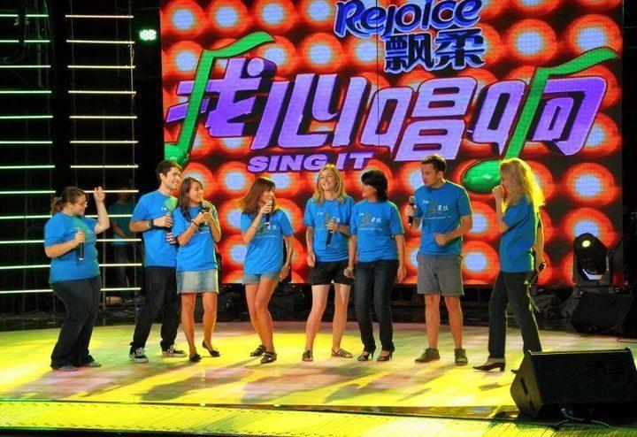 Nuria Singing on TV in Shanghai through her Au Pair in China program!
