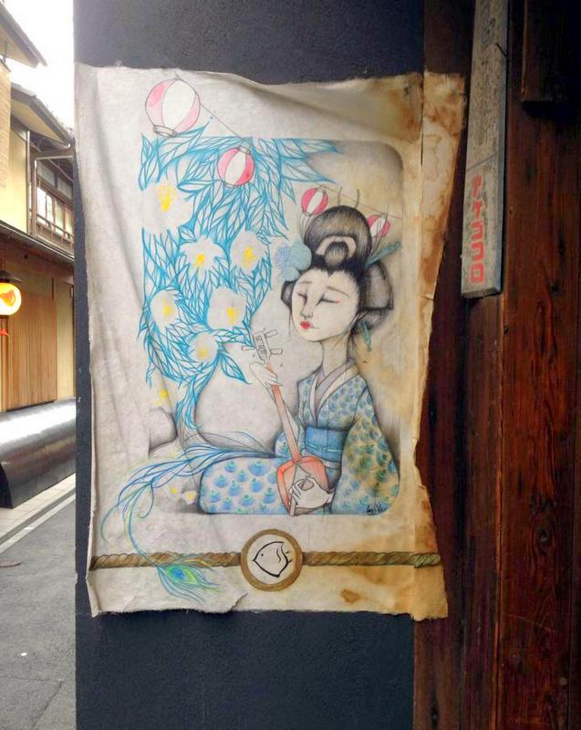 Art in Japan.