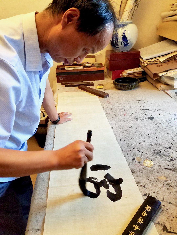 Educational tour in Xi'an, China, watching brush painting