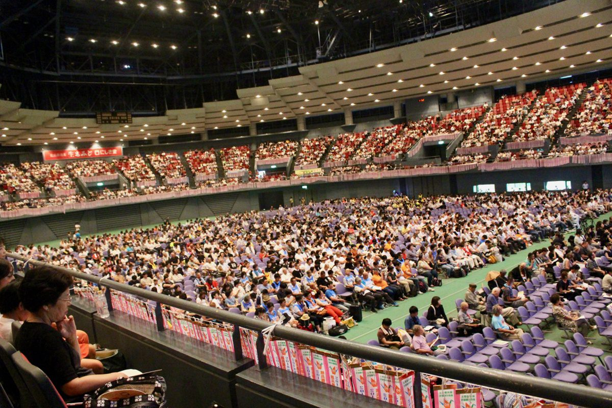 Over 10,000 participants at the Japan World Conference Against A & H Bombs.