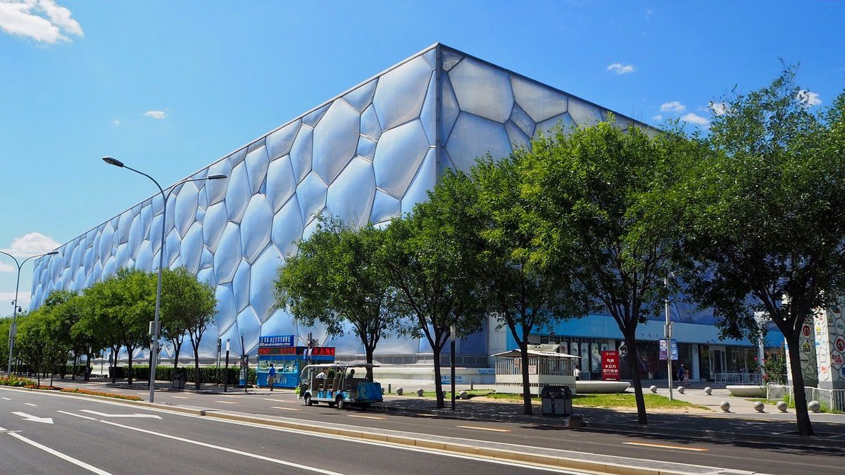 "The ""Water Cube"" in Beijing"