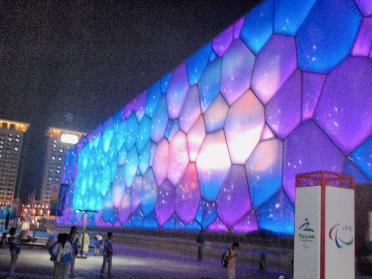 The Water Cube in Beijing at night.